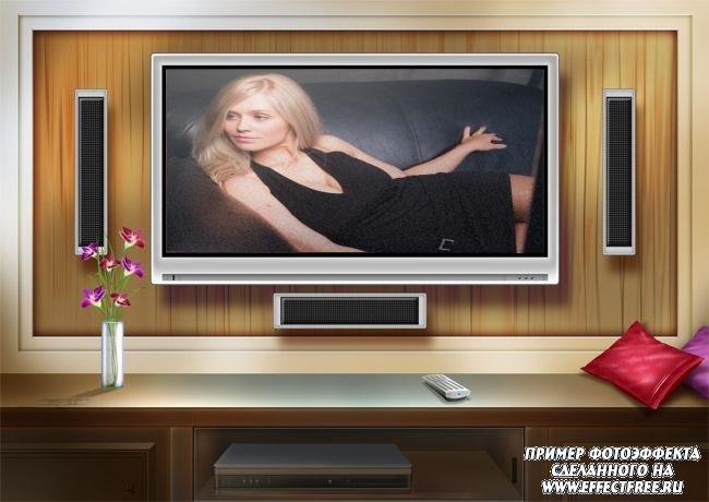 На экране современного телевизора, фотоэффект онлайн