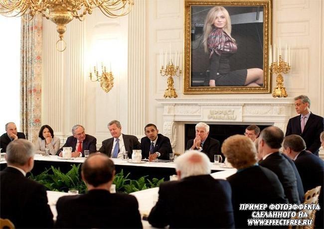 """Фотоэффект """"В белом доме"""" с Барамка Обама"""