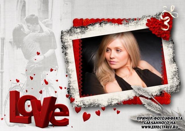 Вставить фото в рамку Для влюблённых онлайн