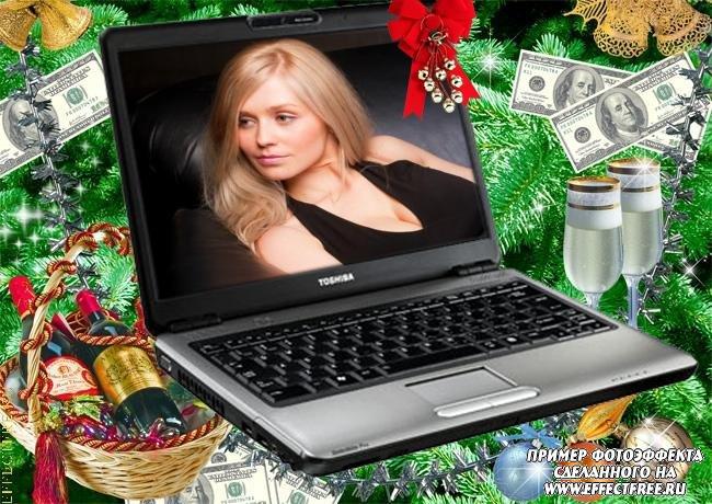 Новогодний фотоэффект на экране ноутбука, создать онлайн