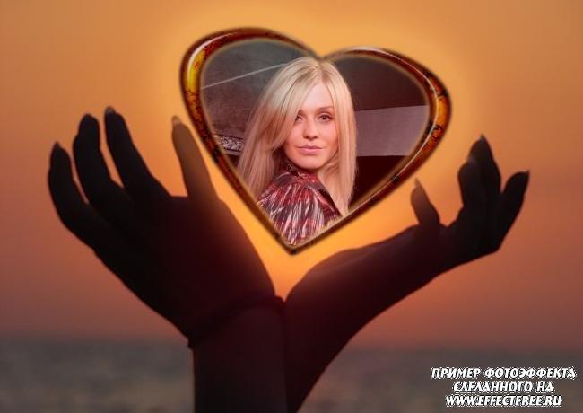 Фотомонтаж...рамка с сердцем, вставить фото онлайн