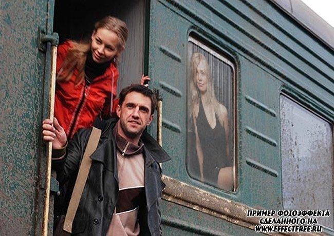 """Эффект из фильма """"Бумер"""" на окне вагона"""