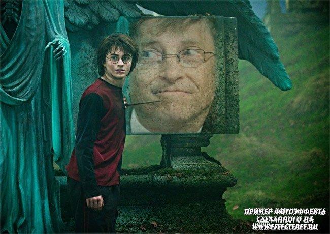 Фото эффект онлайн из фильма Гарри Поттер