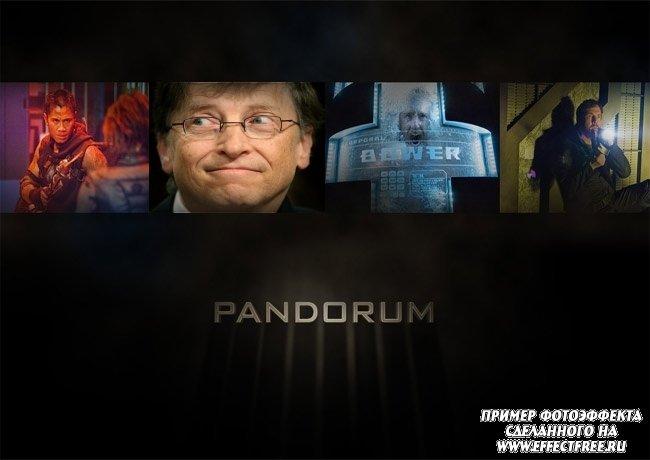 Фото коллаж к фильму Пандорум сделать онлайн