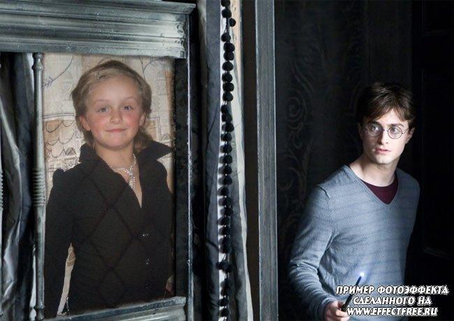 Фотоэффект с Гарри Поттером сделать онлайн