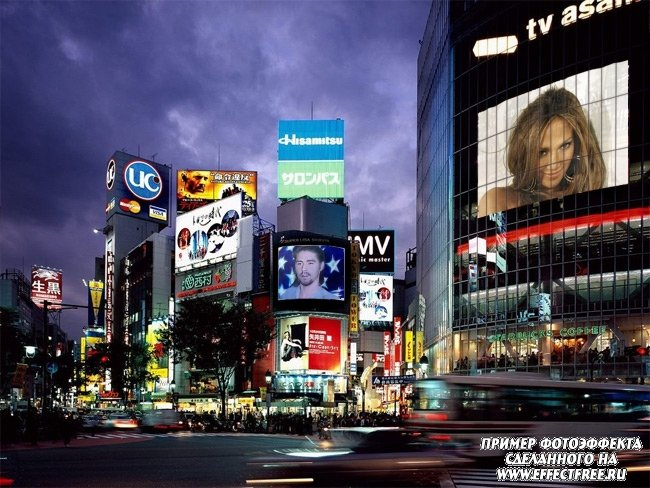 Фотоэффект на рекламных щитах для двух фото сделать онлайн