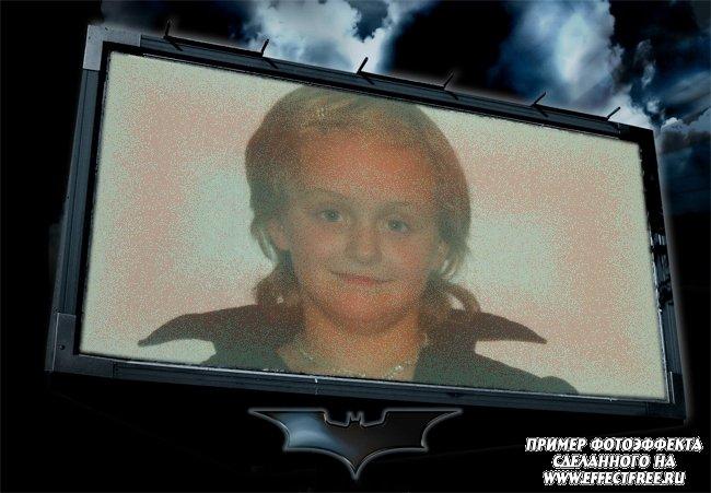 Фотоэффект на рекламном щите с Бэтмоном сделать онлайн