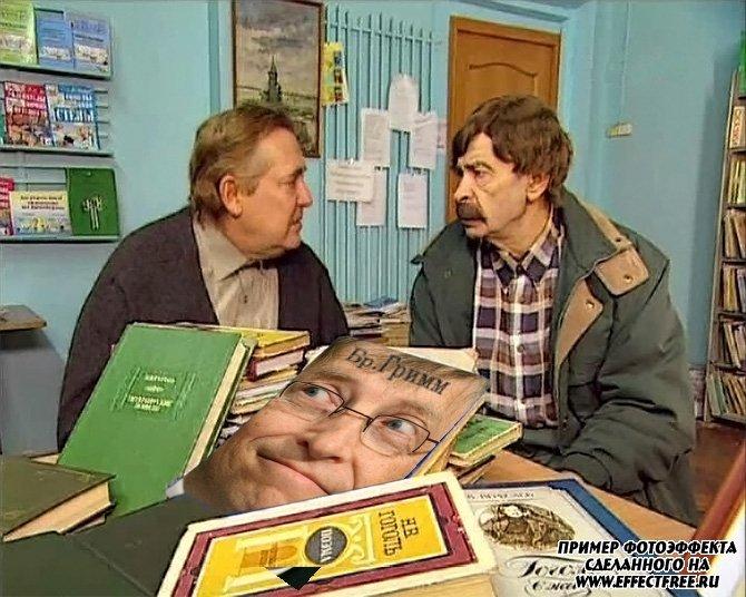 Фотоприкол со Стояновым и Олейноковым сделать онлайн
