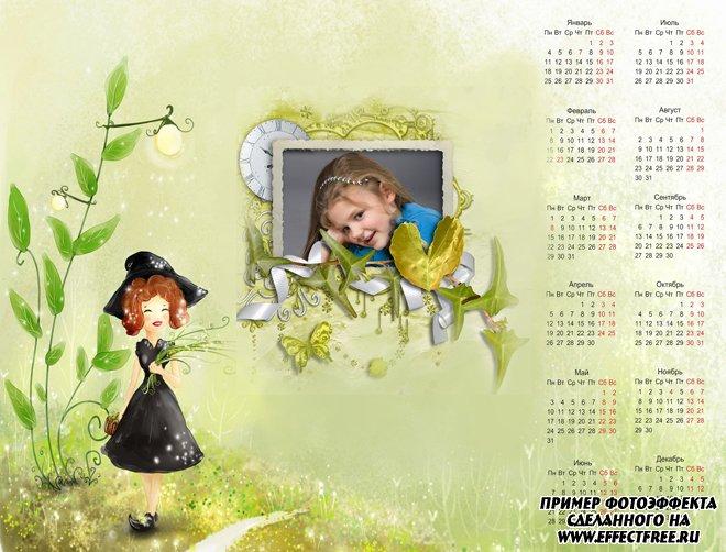 Календарь 2500х1900 для девочки сделать онлайн