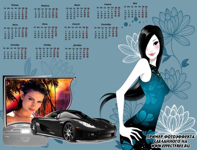 Календарь 2500х1900 на 2010 год сделать онлайн