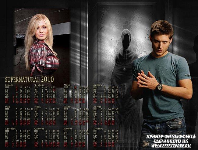 Календарь 2500х1900 2010 с Эклз Дженсен сделать онлайн