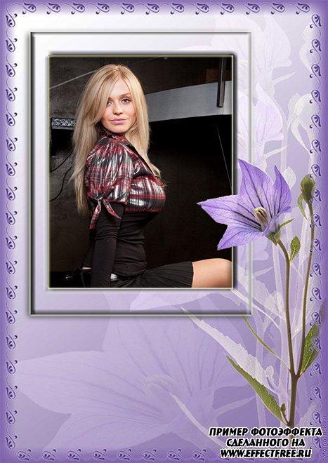 Фотоэффект для фотографий в рамку с сиреневым цветком
