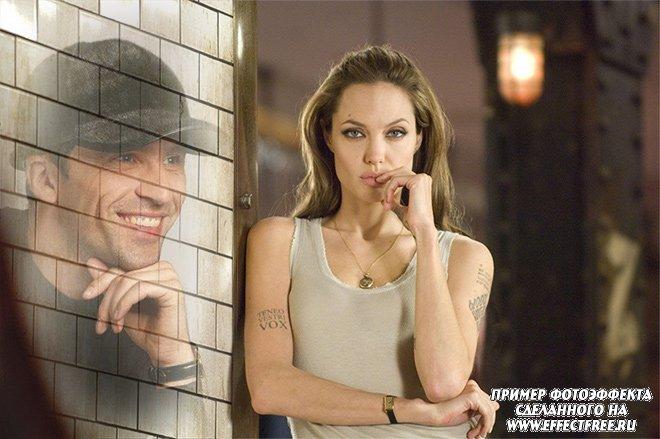 Сделать фотоэффект с Анджелиной Джоли, вставить фото в онлайн