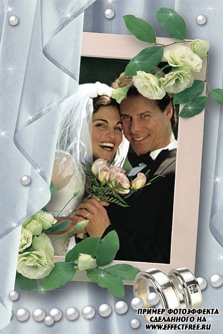 Рамочка с розами для свадебных фото сделать онлайн