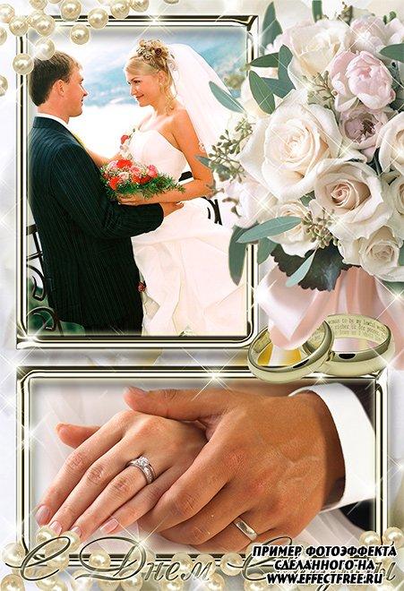Свадебная рамочка на два фото с розами сделать онлайн
