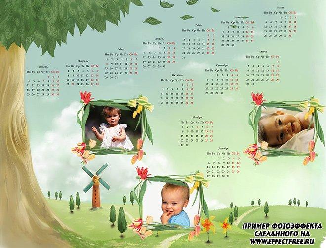 Веселый календарь 2500х1900 с тюльпанами на три фото сделать онлайн