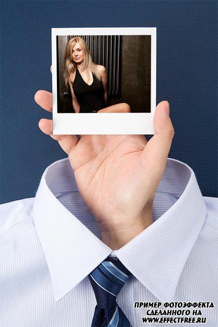 Фотоприкол, фото вместо головы сделать онлайн