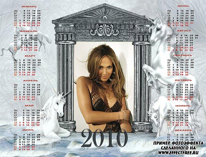 Строгий календарь 2500х1900 с вашим фото сделать онлайн
