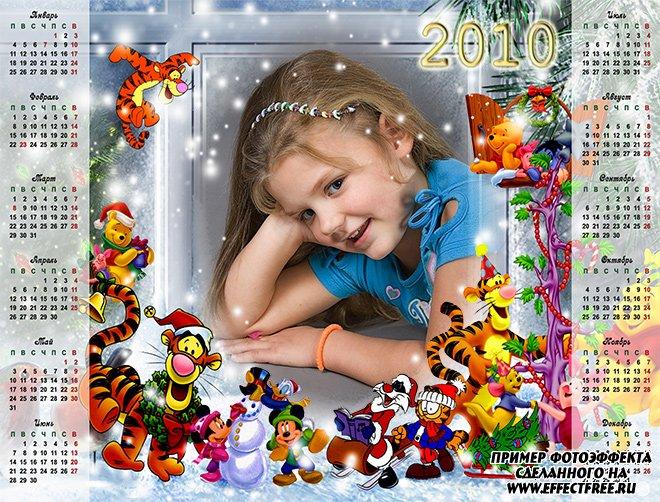 Замечательный детский календарь 2500х1900 с Винни, Тигрой и Микки сделать онлайн