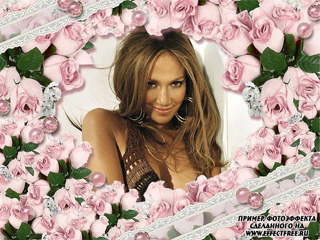 Романтическая розовая рамочка сделать онлайн
