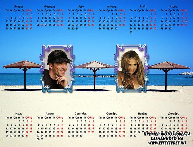 Календарь 2500х1900 с вашими фото на берегу моря сделать онлайн