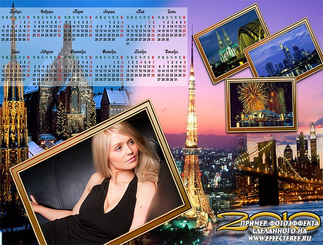 Стильный календарь 2500х1900 на фоне ночного города сделать онлайн