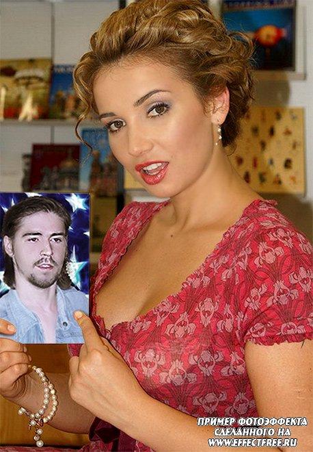 Фотоэффект на листовке с Анфисой Чеховой сделать онлайн