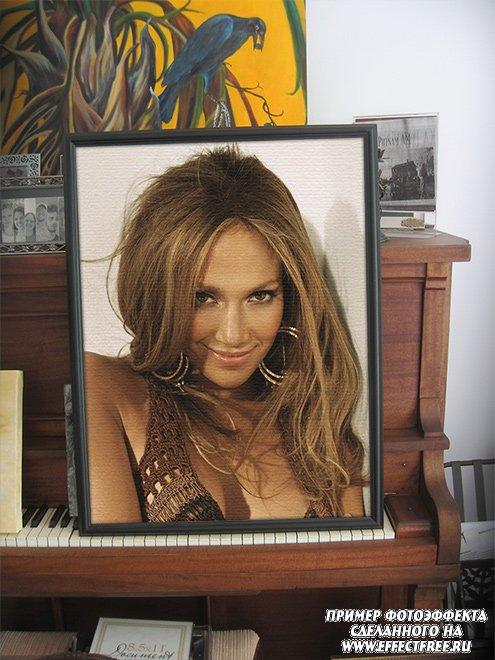 Фото в рамке на пианино сделать онлайн