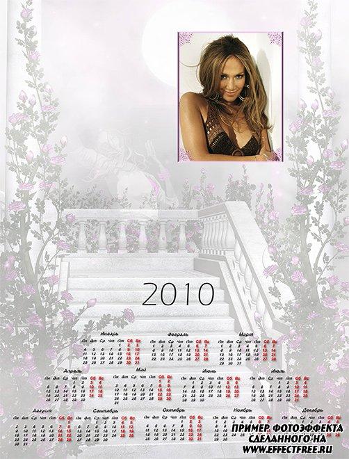 Красивый строгий календарь 2500х1900 на 2010 год сделать онлайн
