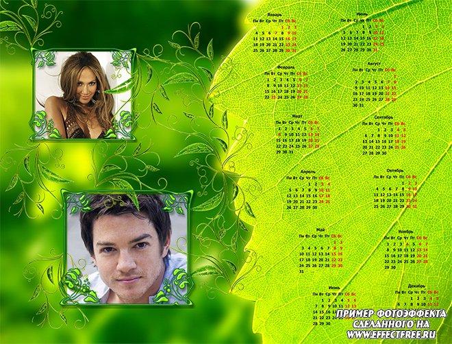 Зеленый календарь 2500х1900 с листом на два фото сделать онлайн