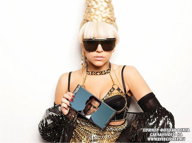 Фотоэффект с Ledy Gaga, фото в руках сделать онлайн