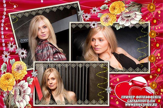 Яркая рамка с цветами и сердечками на три фото сделать онлайн
