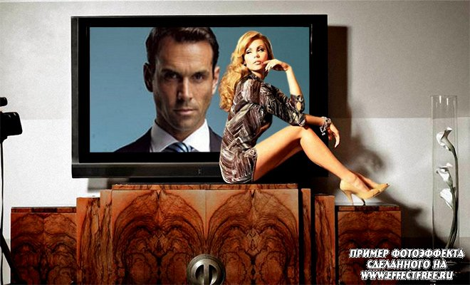 Фотоэффект на экране большого телевизора в компании с красивой девушкой сделать онлайн
