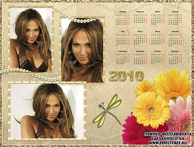 Замечательный календарь 2500х1900 на 2010 год с фото сделать онлайн