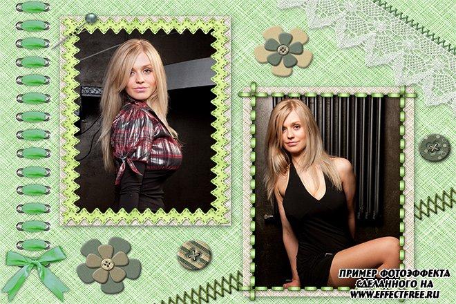 Салатовая рамка с кружевами и цветочками на два фото сделать онлайн