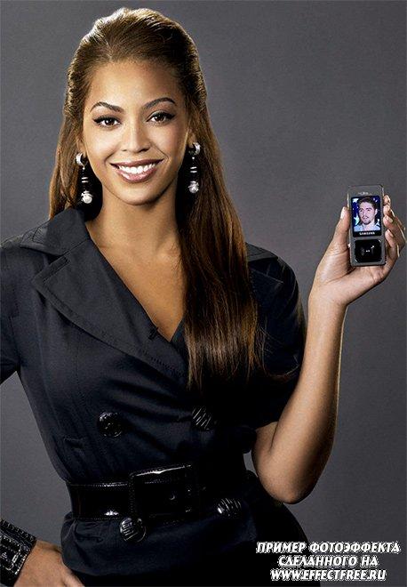 Фотоэффект с Бейонсе на экране мобильника сделать онлайн