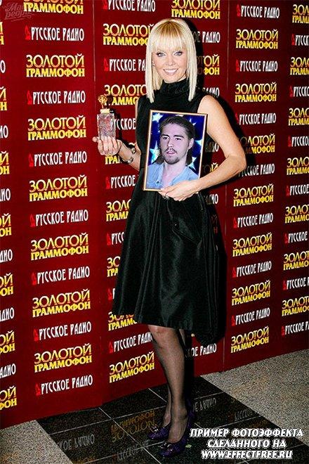 На фото с Валерией на премии Золотой граммофон сделать онлайн