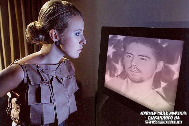 На экране телевизора Ксении Собчак сделать онлайн