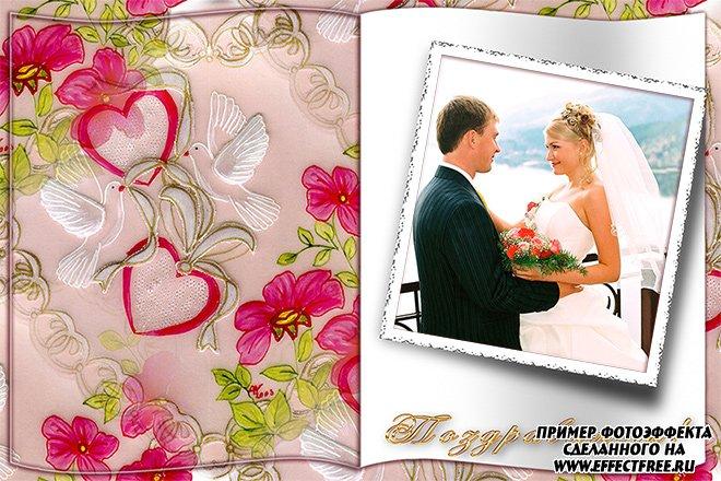Вставить свадебное фото в рамку онлайн