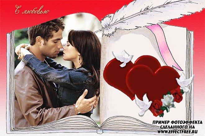 Романтическая рамочка с голубями с сердечками сделать онлайн