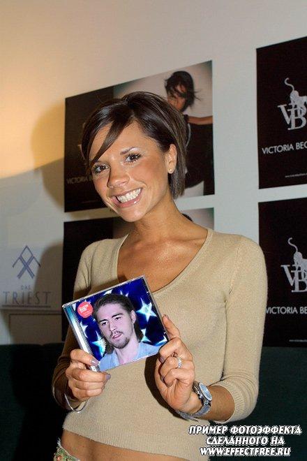 Фотоэффект с Викторией Бэкхэм на CD в руках сделать онлайн