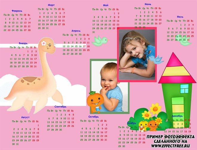 Нежный детский календарь 2500х1900 с динозавриком сделать онлайн