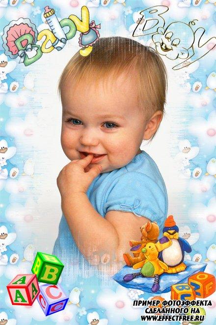Рамка для малышей, вставить фото онлайн