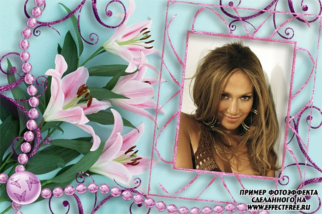 Нежная рамочка с лилиями и жемчугом, вставить фото в рамку онлайн