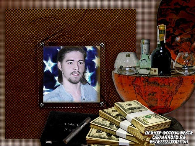 Интересная рамка для мужчин с деньгами и вином, сделать онлайн
