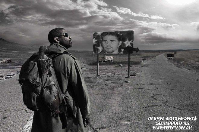 фото в кадре фильма Книга Илая, сделать фотоэффект онлайн