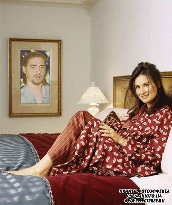 Оказаться в спальне Деми Мур, сделать эффект онлайн