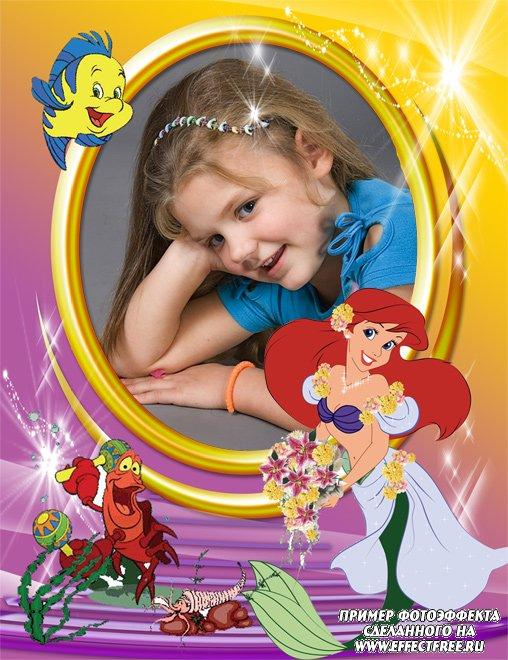 Детская рамочка с принцессой, вставить фото онлайн
