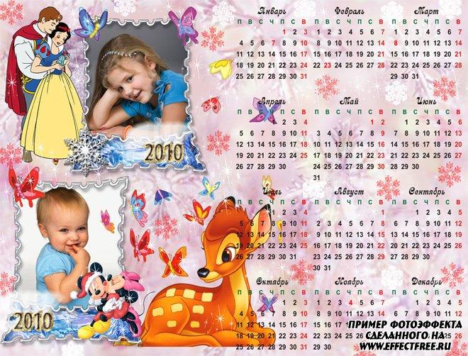 Детский календарь 2500х1900 с героями Диснея сделать онлайн