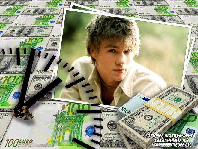 Мужская рамка с долларами и евро сделать онлайн